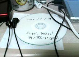SN3J000100022.jpg