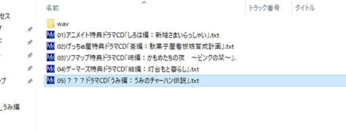 keyblog1024_2.jpg