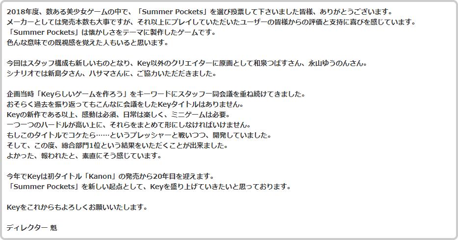 keyblog_0220_2_l.png
