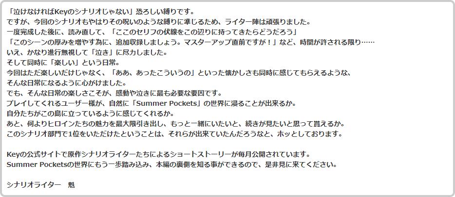 keyblog_0220_3_l.png