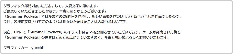keyblog_0220_4_l.png