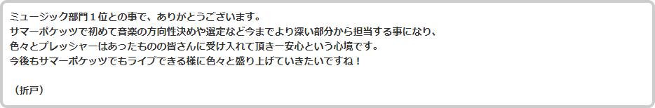 keyblog_0220_5_l.png