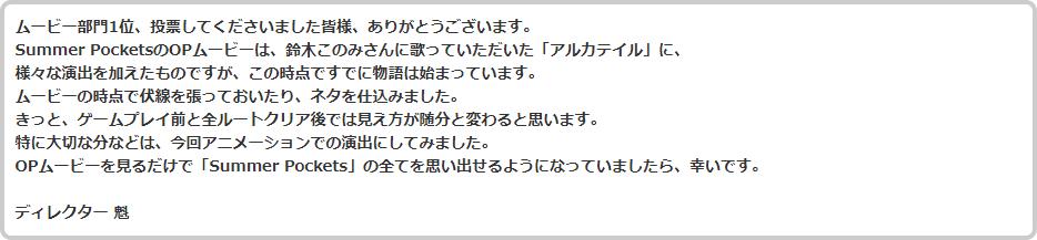 keyblog_0220_6_l.png