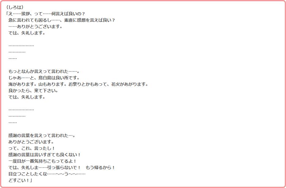 keyblog_0220_7_l.png