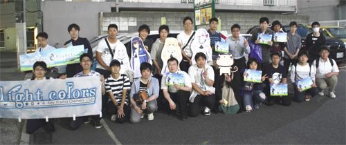 keyblog_0606_13.jpg