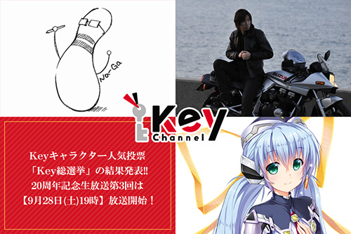 keyblog_0925_4.jpg