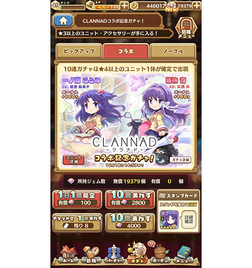 keyblog_1002_6.jpg