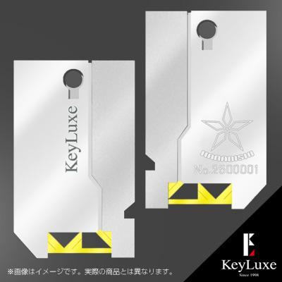 keyluxe_400.jpg