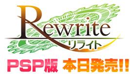 0417_rewrite_image1.jpg