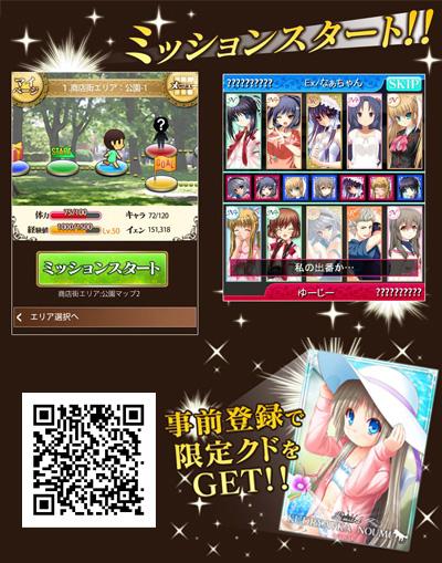 0903_keyinfo_keycollection_2.jpg