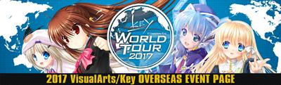 2017_overseas_keyinfo.png