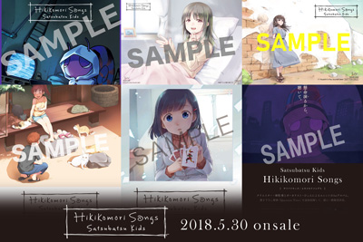 20180510_satsubatsu_keyinfo.jpg