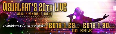 20th_live_bd_key_info_banner.jpg
