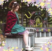 U make 愛 dream/KOTOKO