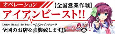 ab_car_main_image_keyinfo.jpg