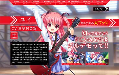 character_image_keyinfo.jpg