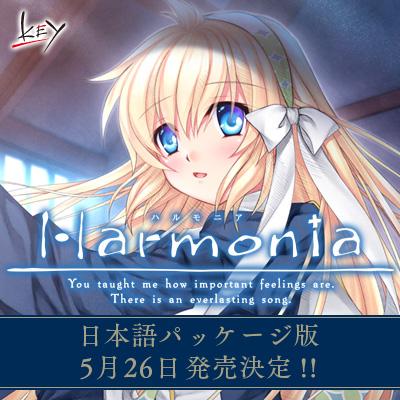 harmonia_keyinfo_0316.jpg