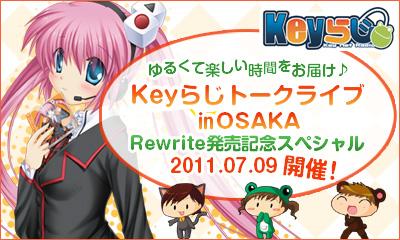 info_keyradio_rewrite.jpg