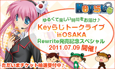 info_keyradio_rewrite2.jpg
