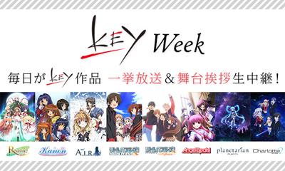 key_info_keyweek.jpg