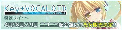 key_vocalo_bn.jpg