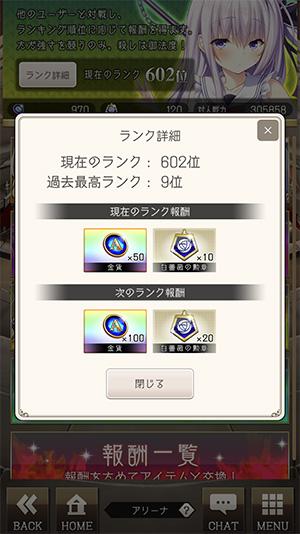 keyblog_1009_4.jpg