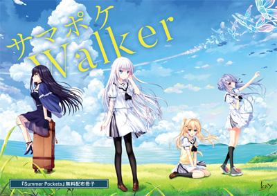 keyinfo0308_walker.jpg