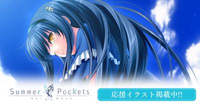 keyinfo0330_zen_ouen.jpg