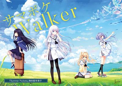 keyinfo0402_walker_image.jpg