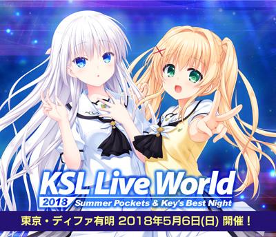 keyinfo0501_ksl2018.jpg