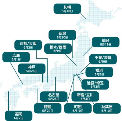 keyinfo0510_itasya_image2.jpg