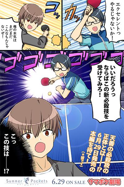 keyinfo0626_samaboke.jpg