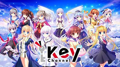 keyinfo0710_1.jpg