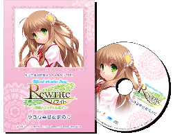 keyinfo0825_rewrite_psvita_tokuten.jpg