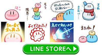 keyinfo1003_line_image.jpg
