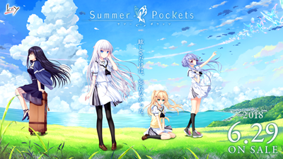 keyinfo1226_summer_pockets.png