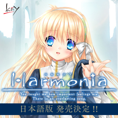 keyinfo_1110_harmonia.jpg