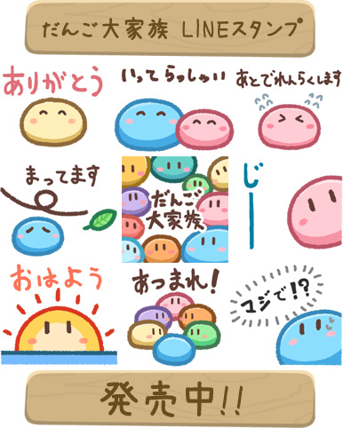 keyinfo_20170112_stamp.jpg