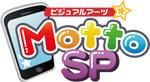 keyinfo_air_andoroid_mottosp_logo.jpg