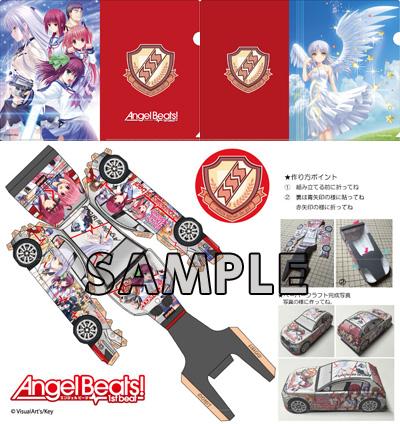 keyinfo_anime_2015_image4.jpg