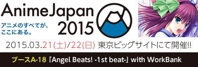 keyinfo_anime_2015_top.jpg