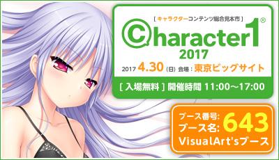 keyinfo_character10407.jpg