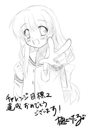 keyinfo_clannad_1222.jpg