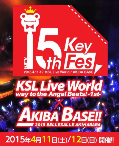 keyinfo_key15th.jpg