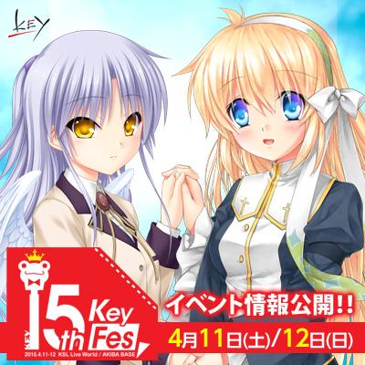 keyinfo_key15th_event_0402.jpg
