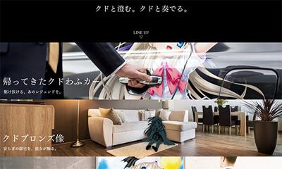keyinfo_kud_0901_03.jpg