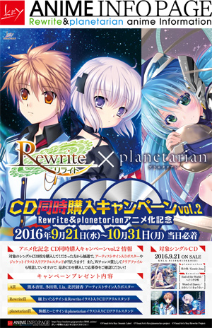 keyinfo_poster_0902.jpg