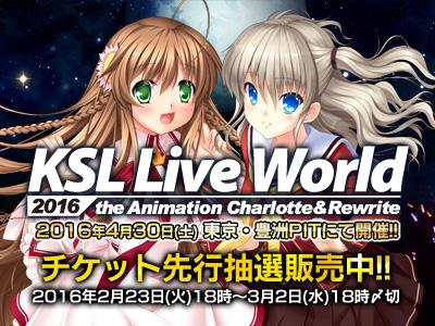 ksl2016_ticket_banner0229.jpg
