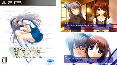 Tomoyo After PS3 anunciado! Ps3_tomoyo_main