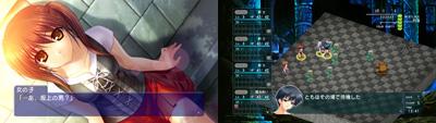 Tomoyo After PS3 anunciado! Ps3_tomoyo_sub1